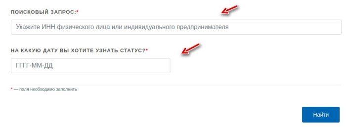 Чтобы получить гражданство в россии что надо заключить брак